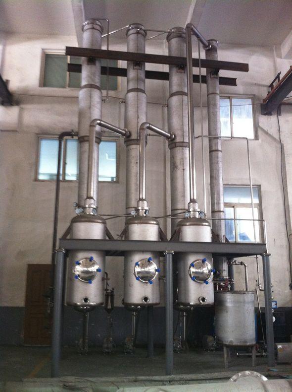乙二醛蒸发器