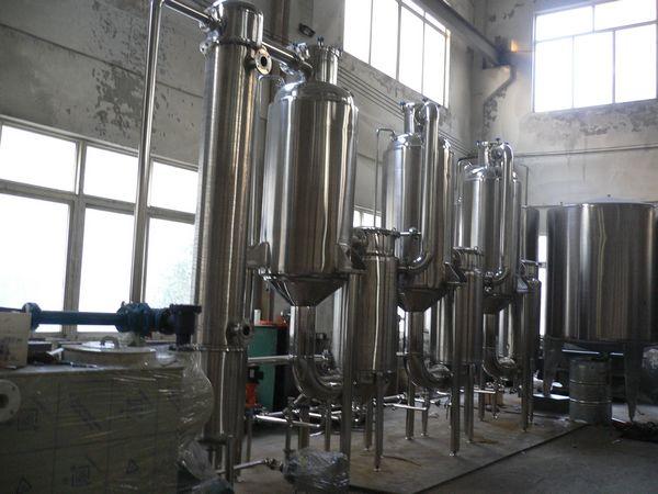 磷酸废水蒸发器